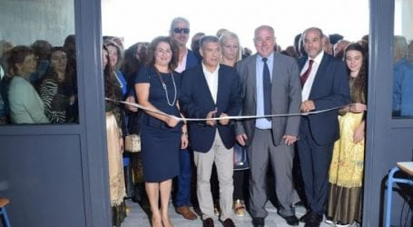 Εγκαινιάστηκε το νέο κτίριο του ΕΠΑΛ Βελεστίνου