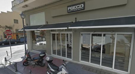 Ποιο μαγαζί μετακομίζει Ιάσονος και Κουμουνδούρου;