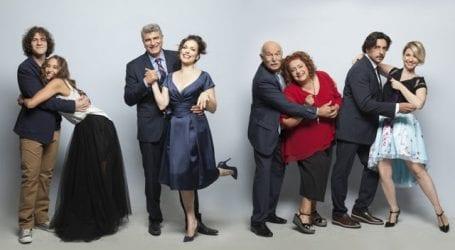 Μην αρχίζεις τη Μουρμούρα: Τα δύο καινούρια ζευγάρια και το τρέιλερ της νέας σεζόν