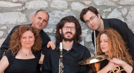 Η μουσική δωματίου ταξιδεύει απο τη Θεσσαλία στη Βασιλεία!