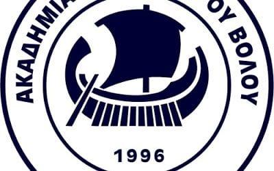Συνεργασία της Ακαδημίας Ποδοσφαίρου Βόλου με το Αριστοτέλειο