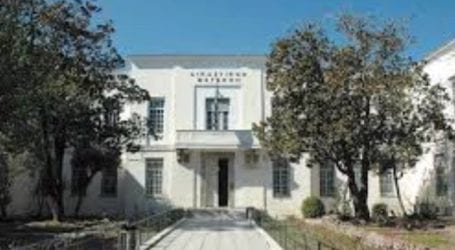 Απορριφθηκαν τα ασφαλιστικά μέτρα των κατοίκων της Αγριάς