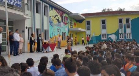 Στα σχολεία του Βολου για τον αγιασμό ο Θ. Θεοδωρου