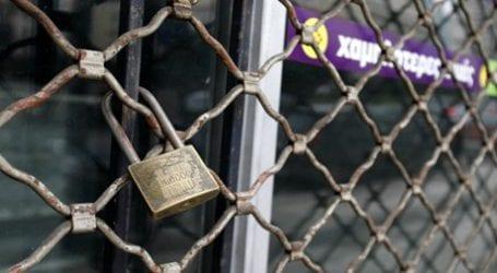 Ασφυξία στην οικονομία: Έρχονται χιλιάδες λουκέτα και μειώσεις μισθών