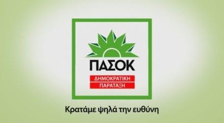 Ανακοίνωση του ΠΑΣΟΚ και πυρά εναντίον Μπέου