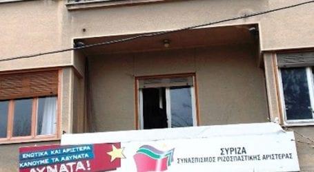 Ανακοίνωση της ΝΕ ΣΥΡΙΖΑ Μαγνησίας και των βουλευτών Μαγνησίας ΣΥΡΙΖΑ για την επέτειο απελευθέρωσης
