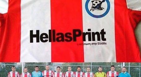 H HellasPrint στηρίζει τα ερασιτεχνικά σωματεία ποδοσφαίρου του Βόλου! (φωτό)