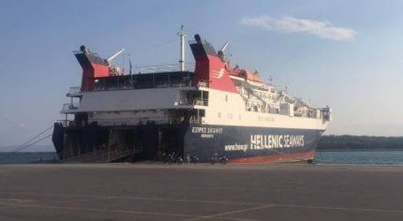 Χωρίς πλοίο η Αλόννησος λόγω… κύματος