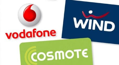 Βάλατε φέσι σε Cosmote, Vodafone ή Wind; Δεν θα έχετε τηλέφωνο!