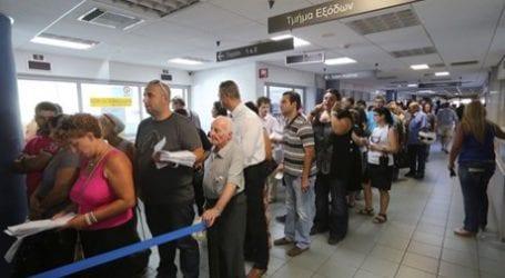 Όμηροι φόρων και δανείων πάνω από 2.000.000 πολίτες και επιχειρήσεις