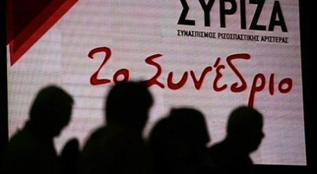 Οριστικό: Ποιοι εκλέγονται στην Κεντρική Επιτροπή του ΣΥΡΙΖΑ