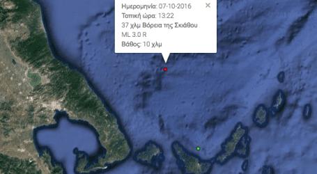 Σεισμός 3 ρίχτερ κούνησαν τη Μαγνησία