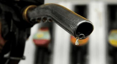 Επαναλαμβάνεται ο διαγωνισμός για καύσιμα στην Περιφ. Ενότητα Μαγνησίας