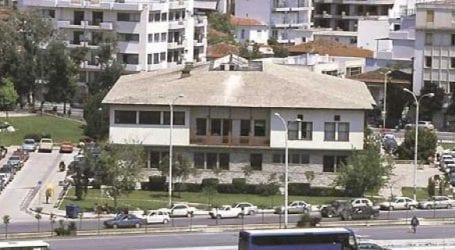 Η απάντηση του Δήμου Βόλου στην Μαρίνα Χρυσοβελώνη