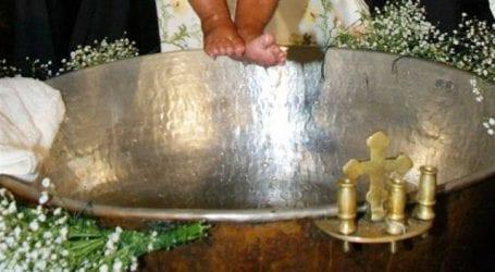 Ταυτοποιήθηκε ο δράστης κλοπής κολυμπήθρας σε εκκλησία του Βόλου