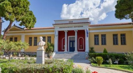 Κύκλος δωρεάν ξεναγήσεων στο Αθανασάκειο Αρχαιολογικό Μουσείο Βόλου