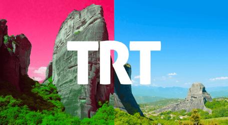 24ωρη απεργία στην TRT
