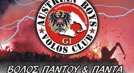 Austrian Boys: Όλοι κοντά στην ανδρική ομάδα μπάσκετ