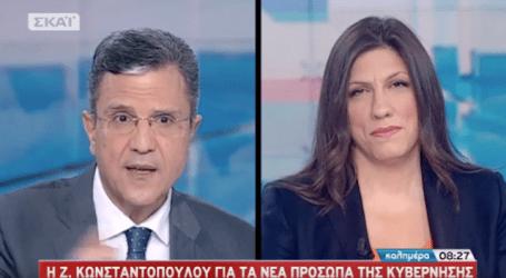 Ζωή Κωνσταντοπούλου: Διασκεδαστική η Παπανάτσιου!