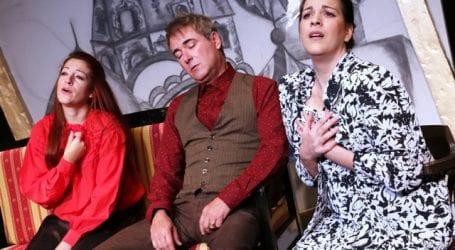 «Η Πειραματική Σκηνή κάνει πρεμιέρα με Τσέχωφ»