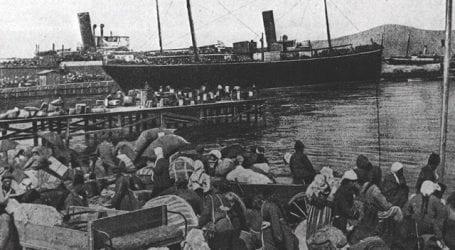 Εκδήλωση για τους πρόσφυγες του 1922 στο Βόλο