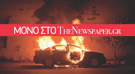 Στις φλόγες ΙΧ αυτοκίνητο στον Βόλο