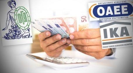 Κανένα «κούρεμα» για οφειλές στα ασφαλιστικά Ταμεία
