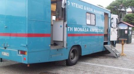 Αιμοδοσία σήμερα στην πλατεία Αγίου Νικολάου στον Βόλο