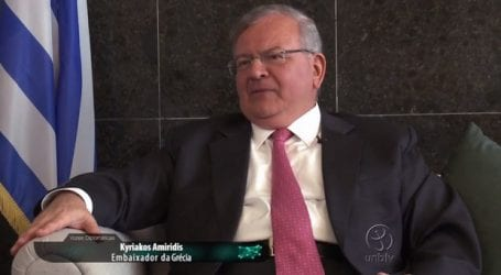 Nεκρός πιθανότατα ο Έλληνας πρέσβης στην Βραζιλία Κ. Αμοιρίδης