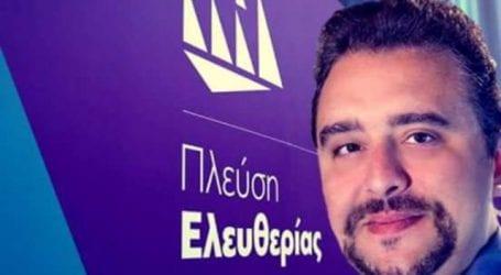Το πολιτικό τέλος του ΣΥΡΙΖΑ