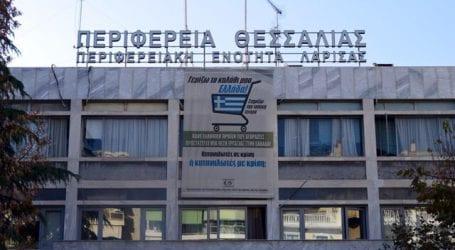 Ανακοίνωση της Αριστερής Παρέμβασης Θεσσαλίας: Νέο εργοστάσιο της 3Ε η Περιφέρεια Θεσσαλίας!