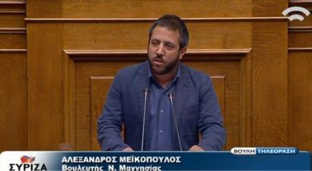 Παρέμβαση Μεικόπουλου για το νομοσχέδιο Εθνικού Μηχανισμού Συντονισμού