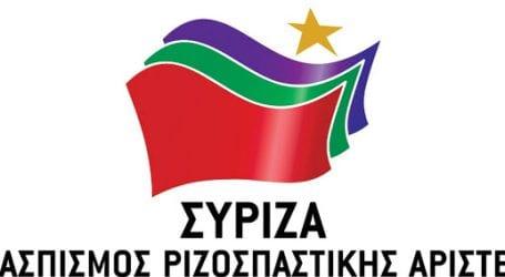 Ανακοίνωση του ΣΥΡΙΖΑ Μαγνησίας για την ιδιωτική υγεία