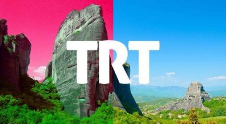 Ποιος παρουσιαστής μετακομίζει στην TRT;