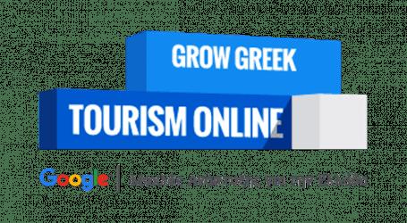 Δωρεάν εκπαιδευτικό σεμινάριο σε ψηφιακές δεξιότητες για επαγγελματίες που δραστηριοποιούνται στον τουρισμό