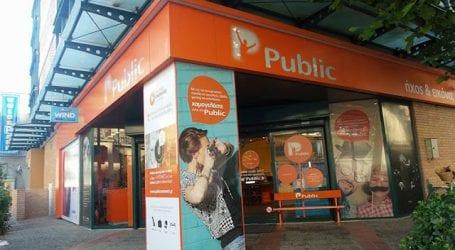 Η γυναίκα που κρύβεται πίσω από την επιτυχία του Public Βόλου! (φωτο)