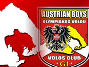 Ανακοίνωση των Austrian Boys