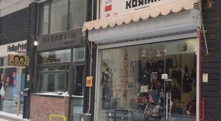"""Εκπληκτικές προσφορές σε τσάντες από την """"Κορίνα"""""""