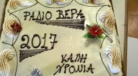 Έκοψε την πίτα του το Ράδιο ΒΕΡΑ (φωτο)
