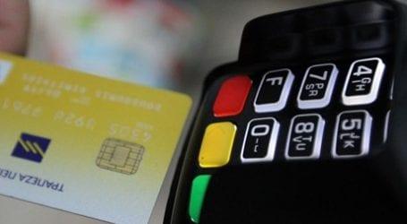Υποχρεωμένα όλα τα μαγαζιά να δέχονται κάρτα από 1 Φεβρουαρίου
