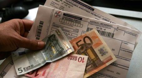 «Φως» από τη ΔΕΗ για δόσεις – εκπτώσεις σε ληξιπρόθεσμους λογαριασμούς