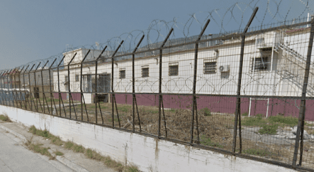 Πρωτοχρονιά έξω από τις Φυλακές Βόλου έκαναν αντιεξουσιαστές