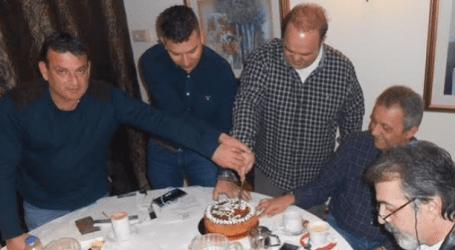 Η Ενωση Λειτουργών Γραφείων Κηδειών Ελλάδος έκοψε την πίτα της στο Βόλο
