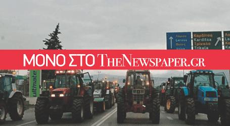 Πότε και που θα κινητοποιηθούν οι αγρότες της Μαγνησίας