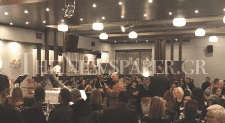 Πλήθος κόσμου στην πίτα του ΟΛΒ – Ποιοι βρέθηκαν εκεί (φωτο)