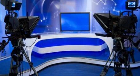 Aνακοινώνεται η απόφαση του ΣτΕ για τις τηλεοπτικές άδειες