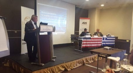 """""""Το Ετήσιο Συνέδριο του Aegean Chapter (243) της ASIS International με ομιλητή τον Άγγελο Αγραφιώτη"""""""