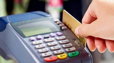 Οδηγίες της Περιφέρειας Θεσσαλίας για τις συναλλαγές με κάρτες