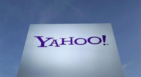 Έχεις email στο YAHOO; Μάθε τι αλλάζει!