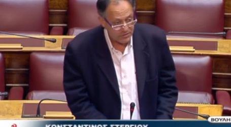 Παρέμβαση Στεργίου στη Βουλή για το Πρόγραμμα Στέγαση – Επανένταξη του Δήμου Βόλου